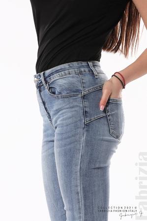 Изчистени дънки Plus-size