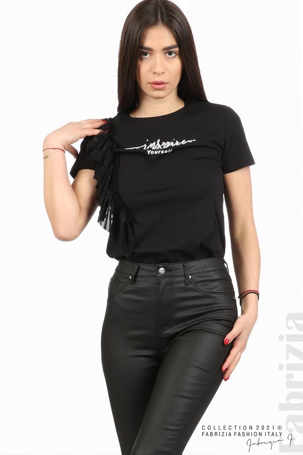 Черен панталон с промазан ефект черен 5 fabrizia