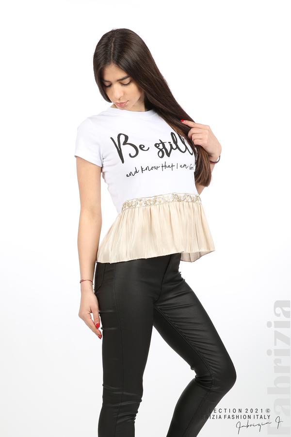Блуза Be Still бял 5 fabrizia