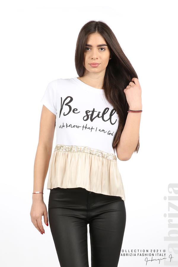 Блуза Be Still бял 1 fabrizia