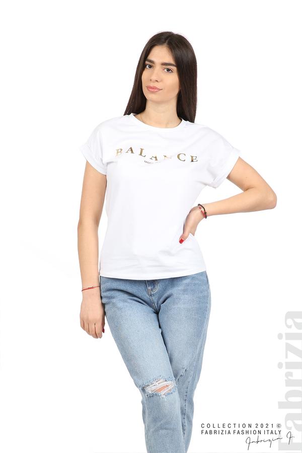 Блуза Balance бял 4 fabrizia