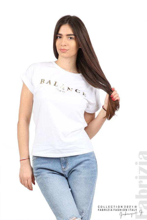 Блуза Balance бял 1 fabrizia