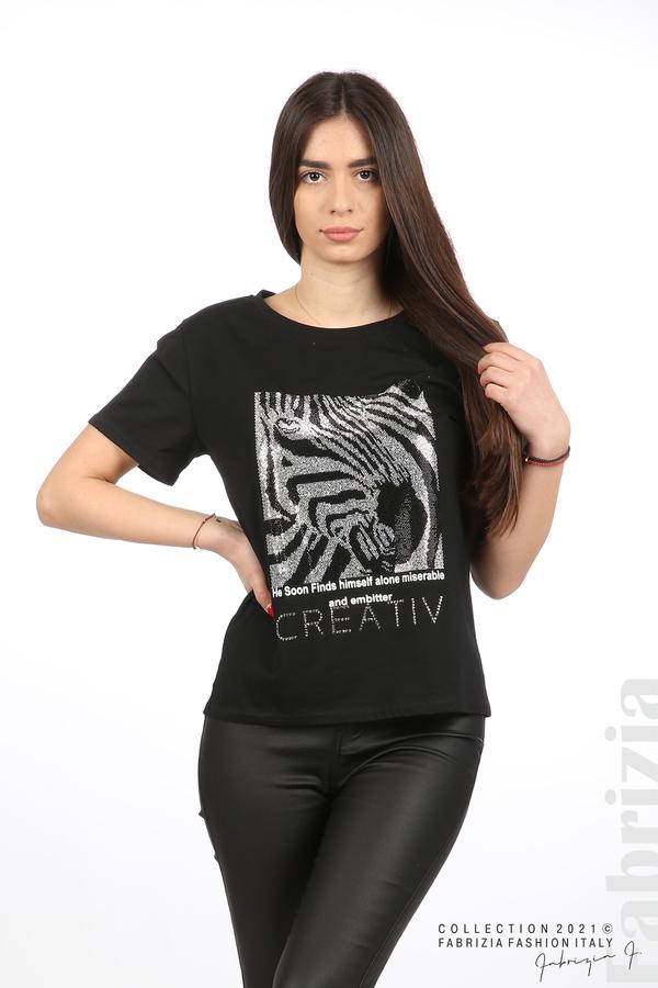 Блуза Creativ зебра черен 1 fabrizia