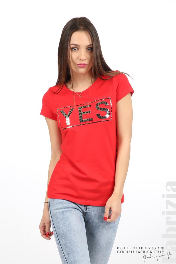 Блуза YES червен 1 fabrizia