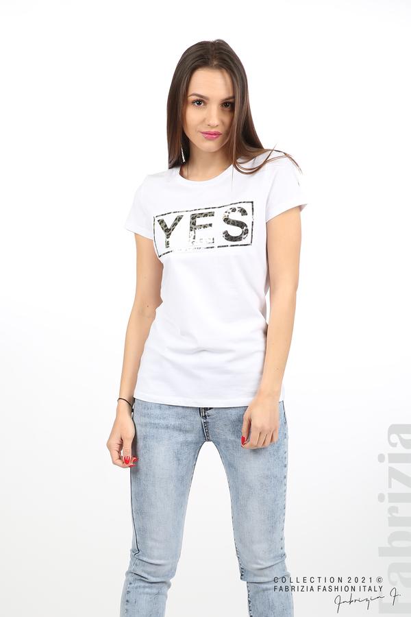 Блуза YES бял 3 fabrizia