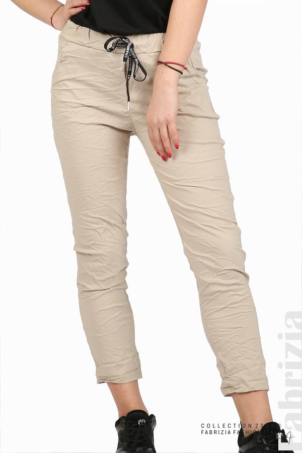 Едноцветен панталон с намачкан ефект бежов 1 fabrizia