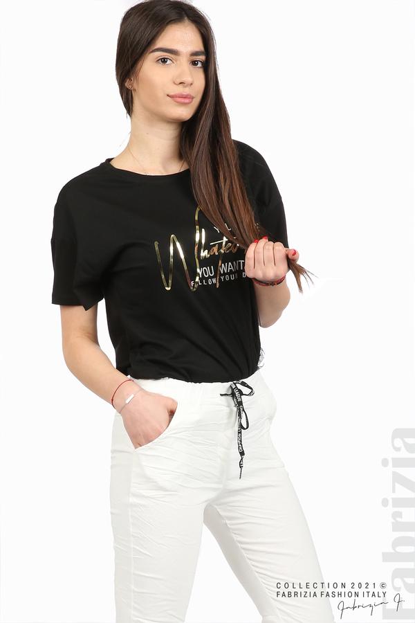 Едноцветен панталон с намачкан ефект бял 3 fabrizia