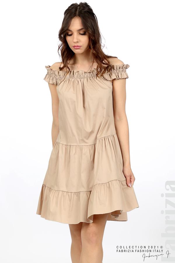 Къса рокля паднали рамене с аксесоар бежов 2 fabrizia