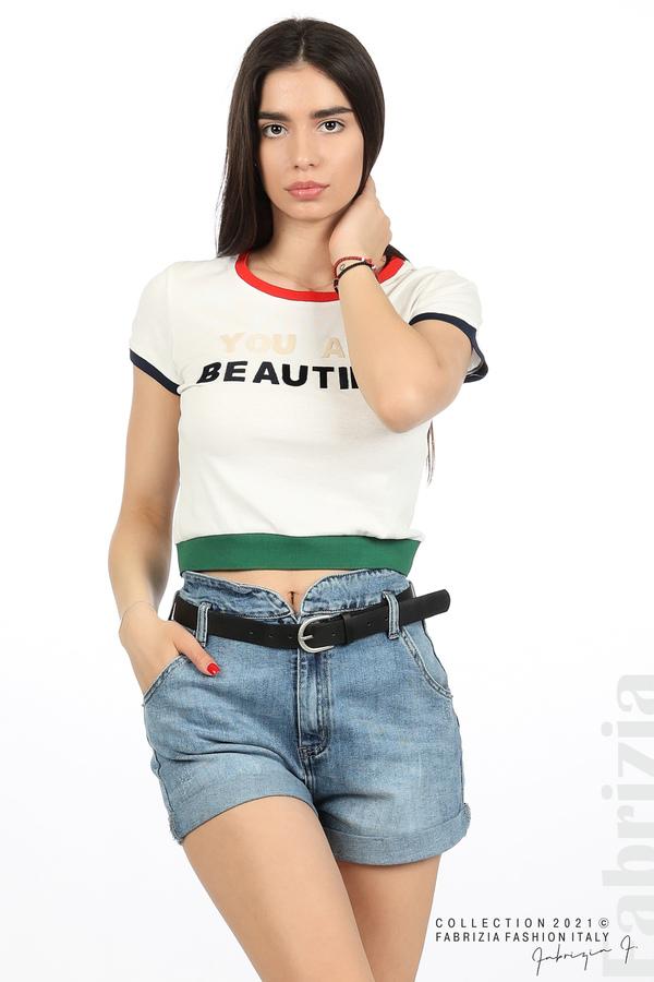 Дамска блуза You are beautiful бял 4 fabrizia