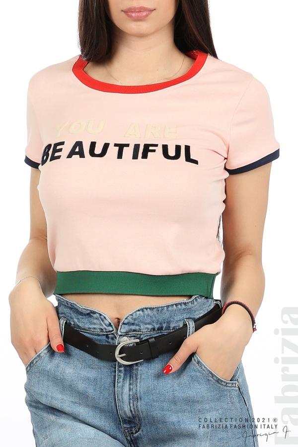 Дамска блуза You are beautiful розов 2 fabrizia