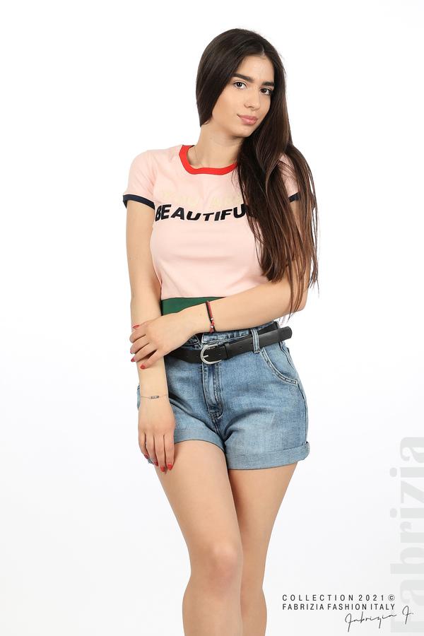 Дамска блуза You are beautiful розов 1 fabrizia