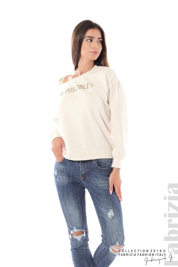 Блуза с паднало рамо екрю 1 fabrizia