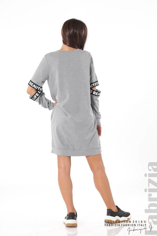 Спортна дамска рокля сив 4 fabrizia
